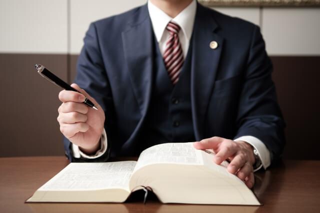 【注意】イタチ駆除は法律で禁止されている?