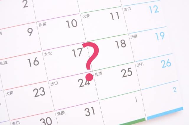 【コウモリ駆除に最適な時期と時間帯】活動時間を理解して正しい対策を!