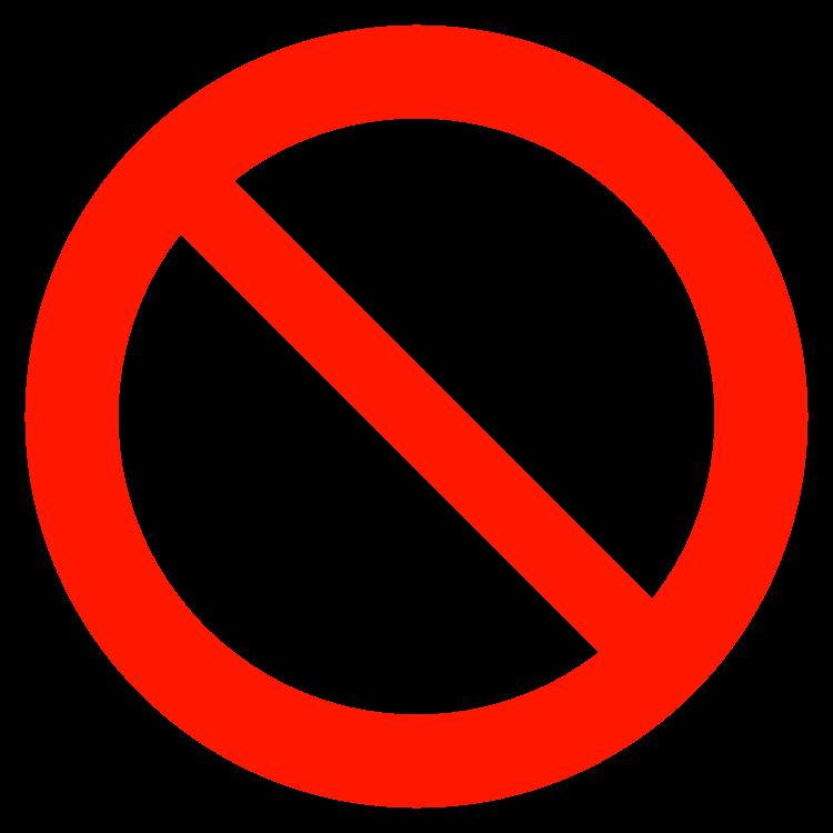 タヌキは法律で守られているので、無許可での捕獲や駆除は禁止