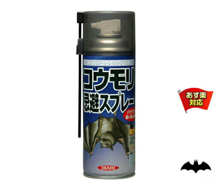 【ハッカ油スプレー】イカリ消毒 スーパーコウモリジェット