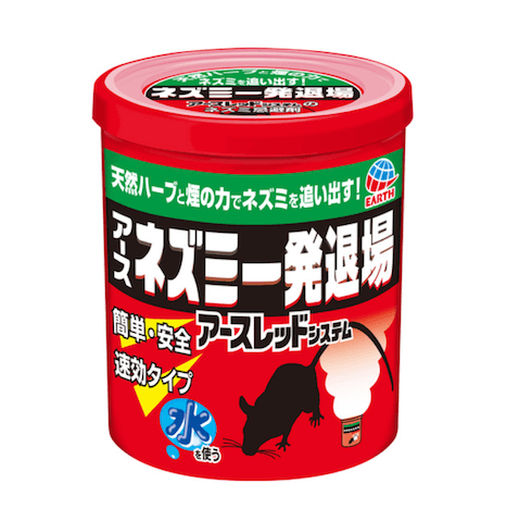 【燻煙材タイプ忌避剤】ネズミ一発退場