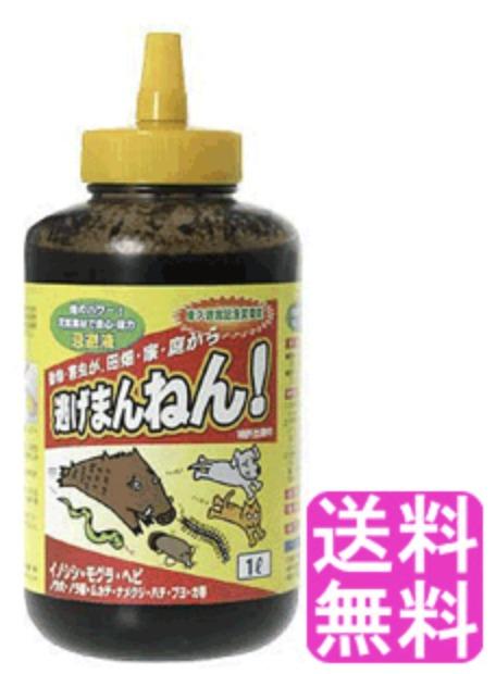 木酢液などの忌避剤を使う