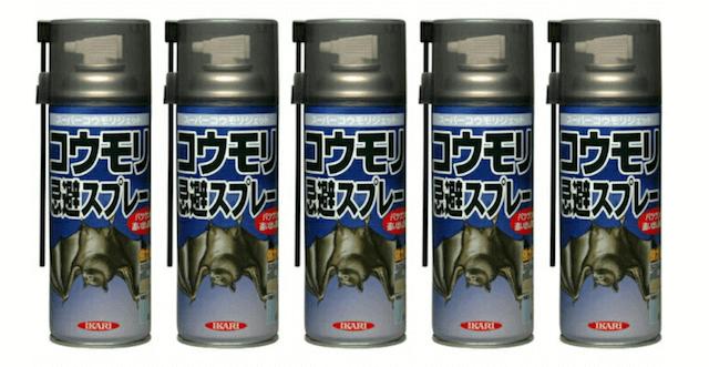 ①まずはスプレータイプの忌避剤でコウモリを追い払う