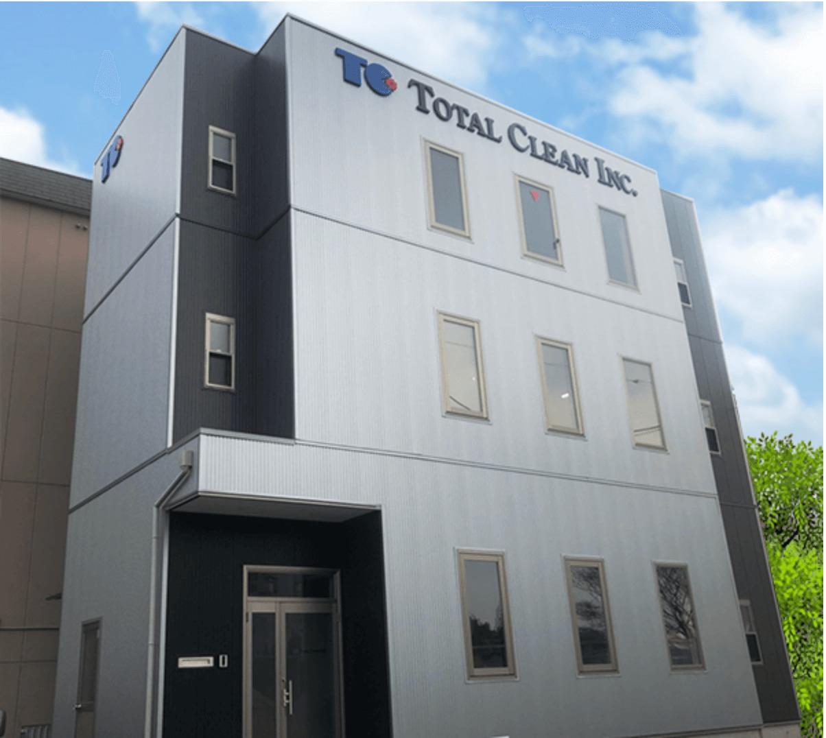 トータルクリーンは、兵庫や大阪、奈良、京都エリアの害獣・害虫駆除業者